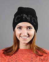 Вязаная шапка спортивного стиля