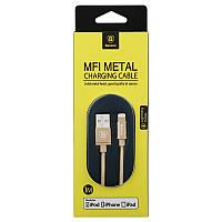 Кабель USB Lightning 8-pin Baseus MFI (gold)