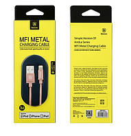 Кабель USB Lightning 8-pin Baseus MFI (pink gold)