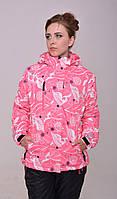Женская горнолыжная термо-куртка розовая