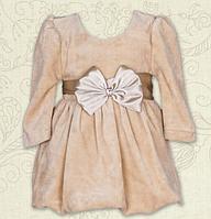 """Платье для девочки """"Красуня"""" с длинным рукавом ТМ Бетис, велюр"""