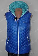 Женская спортивная жилетка Nike на замке  электрик