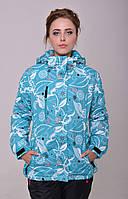 Женская горнолыжная термо-куртка голубая