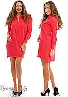 Оригинальное красное платье с поясом в комплекте. р. 48-50, 52-54