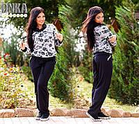 Женский спортивный костюм из двунити 50-60 размеров