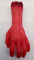 Ужасная кровавая рука на Хэллоуин