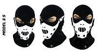 Балаклава с черепом, термомаска, подшлемник Radical Skull (Польша)