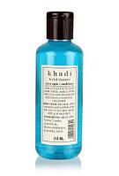 Травяной шампунь зеленое яблоко + кондиционер, Кхади / Herbal Shampoo Green apple+conditioner, Khadi / 210 ml