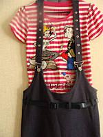 Комбинезон комплект юбка футболка Турция