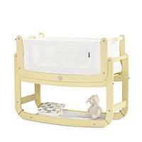 Приставная кроватка люлька для новорожденных (цвет Sherbet), Snuz Pod
