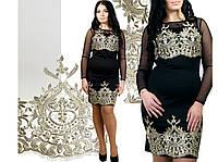 Платье женское больших размеров батал 1501 Ян  $