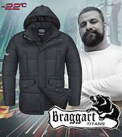 Короткая куртка мужская