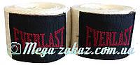 Бинт боксерский Everlast, белый: 3/4 метра (2 банта в комплекте)