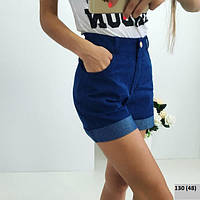 Шорты женские джинсовые 130 (48)