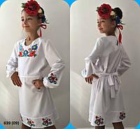 Платье детское вышиванка 639 (09)