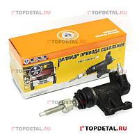 Цилиндр сцепления рабочий ГАЗ 3307 <поросенок> (пр-во ГАЗ)