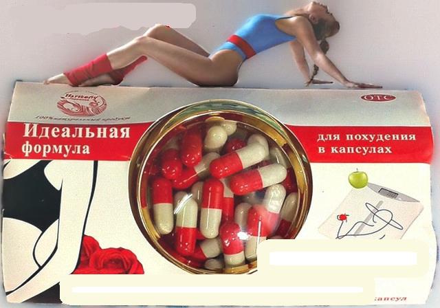 Капсулы Редуксин: отзывы худеющих и врачей, цена ...
