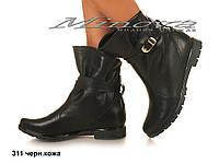 Зимние кожаные черные ботинки на цигейке на молнии на низком ходу (размеры 36-41)