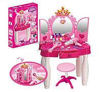 Детское игрушечное трюмо Волшебное зеркало 661-20/661-21