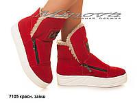 Зимние молодежные замшевые красные ботинки на цигейке на платформе (размеры 36-41)