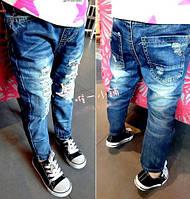 Стильные рваные джинсы для девочек