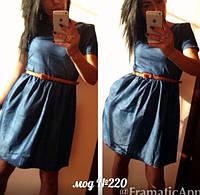 Стильное джинсовое платье 220 ник $