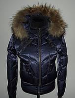 Классный пуховик ( куртка ) с енотом р.44-46
