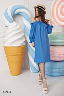Платье коттоновое 0472 аф