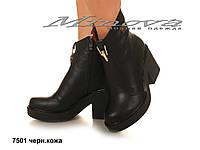 Демисезонные женские кожаные черные ботинки на молнии на танкетке (размеры 36-41)