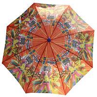 Зонт-трость Bakugan 481-13