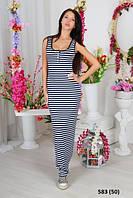 Платье длинное матроска 583 (50)
