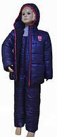 Костюм зимний куртка + полукомбинезон темно синего цвета