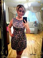 Платье женское модное 102 рем. Размеры с 42 по 52