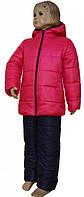 Зимние куртка и штанишки на девочку 6-8 лет