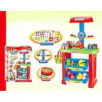Магазин -маркет  661-79