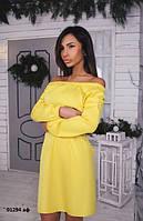 Платье женское красивое 01294 аф $