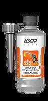 Зимний осушитель топлива LAVR Universal Winter Fuel Dryer, присадка в бензин или дизельное топливо