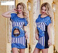 Стильное женское платье больших размеров р 2844 гл