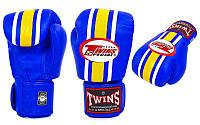 Перчатки боксерские Кожа TWINS FBGV-3-BU (р-р 10-12oz, синий)