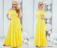 Летнее платье в пол батальное 1056 нин