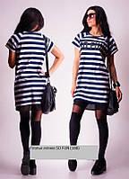Платье летнее SO FUN (188)