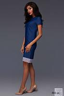 Платье миди женское 481 ас