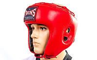Шлем боксерский с полной защитой Кожа TWINS HGL-3-BU (р-р M-XL,красный)