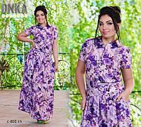 Платье длинное летнее С 401 гл