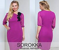 Батальное женское платье  размер  50-60