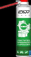 Очиститель карбюратора и дросселя LAVR effective cleaning of the carburetor and throttle