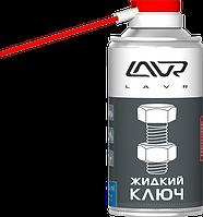Жидкий ключ LAVR multifunctional fast liquid key - 210 ml