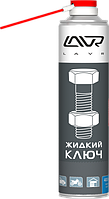 Жидкий ключ LAVR multifunctional fast liquid key - 400ml