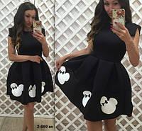 Стильное платье бэби долл 2-869 ан