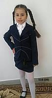 Пиджак школьный на девочку 516 (09)